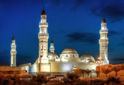 Masjid-Quba