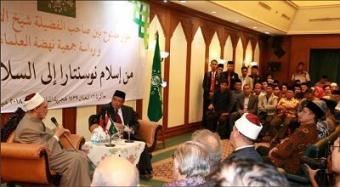 Sheikh Al Azhar ketika di PBNU