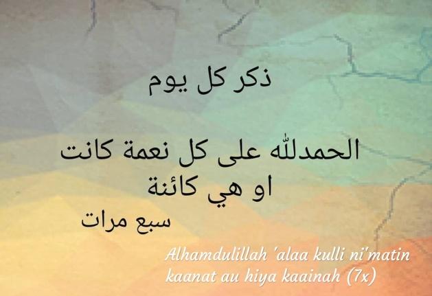 Doa Nikmat