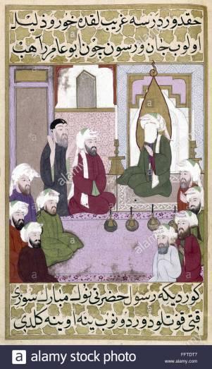 Lukisan suasan Nabi saw - abad ke 16