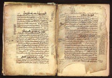 Petikan salah satu manuskrip Sahih Bukhari (sumber world digital library - httpswww.wdl.orgenitem17619)